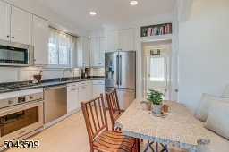 Stainless Steel Appliances & Brookhaven Cabinets
