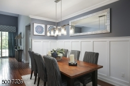This model townhouse is one of few with an actual dining area.  Notice the custom moldings.